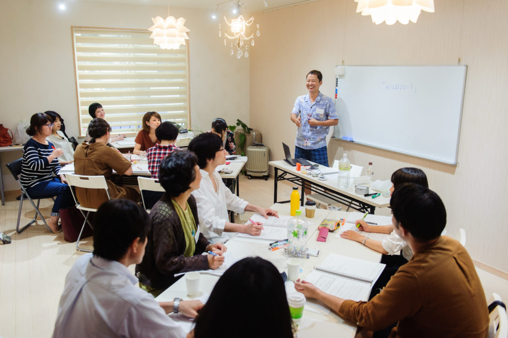 2017年9月・10月 人間心理学講座 センターピース 宮崎体験会のご案内